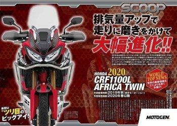Honda CRF1100L thay thế Africa Twin CRF1000L vào năm 2020