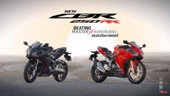 Honda CBR250RR 2020 đầy ắp công nghệ