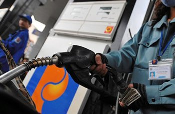 Xăng, dầu giảm giá từ 15h ngày 17/6