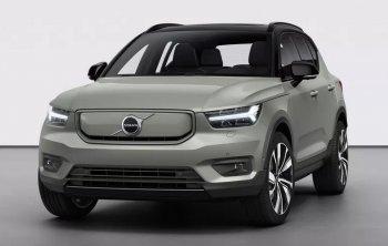 XC40 Recharge - Bước đi đầu tiên của Volvo trên phân khúc xe điện