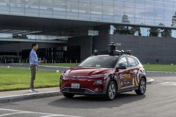 """Hyundai """"khởi động"""" dịch vụ đi chung xe tự lái"""