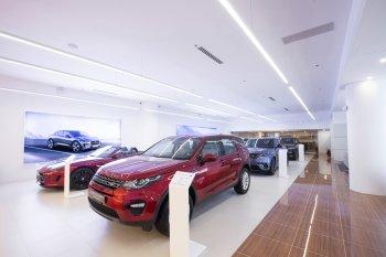 Jaguar Land Rover đưa vào hoạt động showroom tại TP.HCM