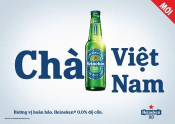 Heineken ra mắt sản phẩm bia không cồn (Heineken® 0.0) hương vị tuyệt vời