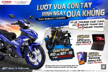 """Mua xe nhận quà """"khủng"""" dành cho khách hàng Yamaha Exciter"""