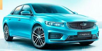 Liên doanh Geely-Volvo giới thiệu xe sedan thể thao cao cấp Preface 2021