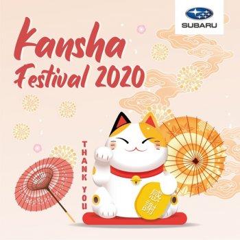 Subaru Việt Nam khởi động chuỗi chương trình Lễ Hội Kansha 2020