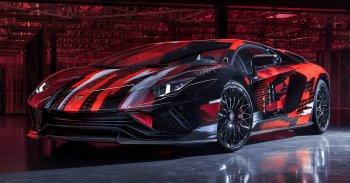 Hàng độc cho năm mới: Lamborghini Aventador S Yamamoto
